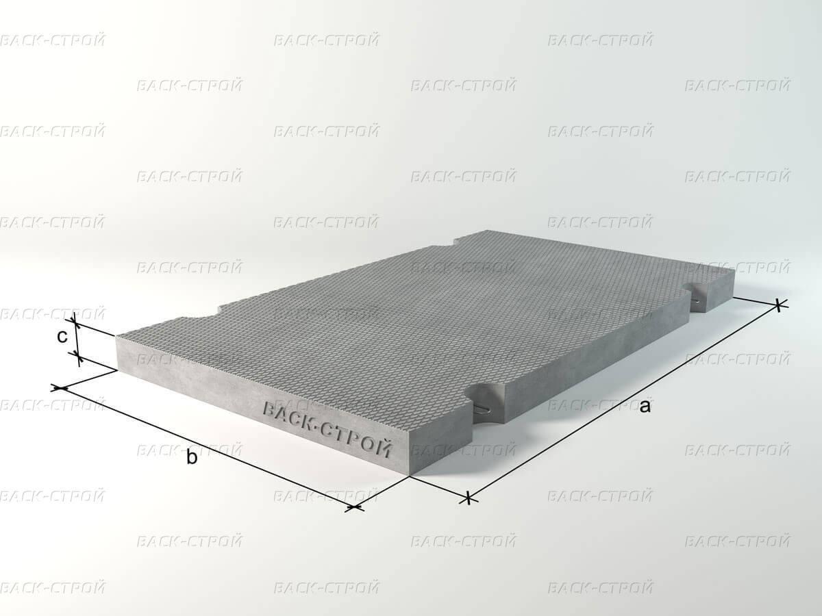 Плита прямоугольная 2П30.18-10