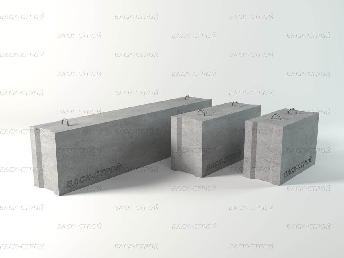 Фундаментный блок ФБС 12.6.3